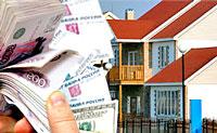 Цена на земельные участки в Московской области выросла до 30% по некоторым направлениям с начала 2012 года