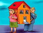 Если доли каждого участника общей собственности определены, то такая собственность считается долевой.