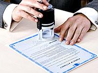 Сейчас существует и такая форма юридических отношений между строительной организацией и будущим владельцем квартиры, как предварительный договор продажи квартиры