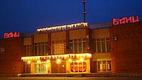 30 декабря 1981 года в Обнинске были торжественно открыты Оздоровительные бани