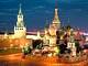 Власти Москвы поручили разработать проект планировки пешеходной зоны  Музейный парк