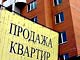 Спрос на недорогие «вторичные» квартиры в Москве вырос на треть
