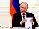 Путин проведет оперативное совещание с членами Совбеза России