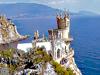 Крым получит ипотеку