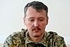 Главная страница » Украинский кризис » Стрелков отказался давать интервью за 50 тыс. долларов Стрелков отказался давать интервью за 50 тыс. долларов