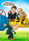 Czech Free Press: европейские политики проиграли информационную войну