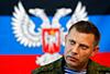Глава ДНР пригласил президента Украины в Донецкий аэропорт