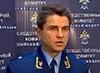 Управделами Генпрокуратуры допрошен в качестве свидетеля по делу о «банде ГТА»